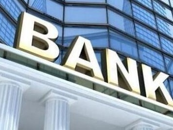 迪拜商业银行2019上半年净利润飙升25%