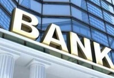 穆迪指哈银行业存在痼疾