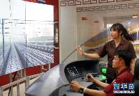 """通讯:通往明天的列车——""""鲁班工坊""""助力泰国培养铁路人才"""