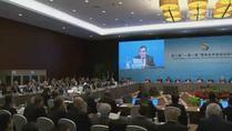 """第二届""""一带一路""""国际合作高峰论坛政策沟通分论坛共形成60多项成果"""