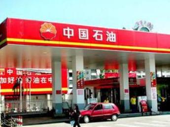 中国石油在哈签署两项合作协议
