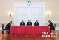 澳门与内地签署加强科技创新合作备忘录