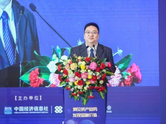 匡乐成:发挥国家金融信息平台优势 助力行业高质量发展