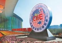 第二届进口博览会将设高端消费品专区 助力居民消费升级