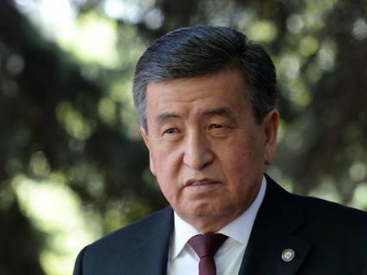 吉尔吉斯斯坦总统感谢中国等援助吉加强安保力量