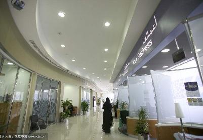 阿联酋银行业一季度投资额350亿迪拉姆