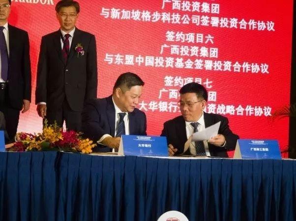 柳工和大华银行续签合作备忘录 深化柳工在东南亚区域的市场金融业务