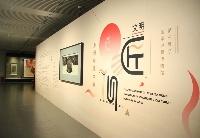"""""""文明匠心——亚洲非遗大展""""在京开幕  以器物之美彰显文化活力"""