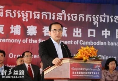 柬埔寨水果首次直接出口中国