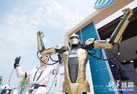 第六届中国机器人峰会28个项目签约总投资超120亿元