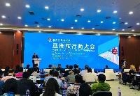 文旅融合激发亚洲区域旅游一体化发展新活力