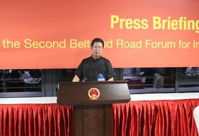 """中国大使向马尔代夫媒体介绍第二届""""一带一路""""国际合作高峰论坛情况"""