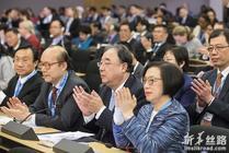 世界卫生大会开幕