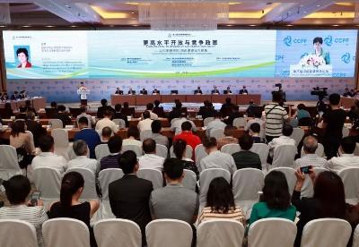 """中国市场监管圆桌会议""""反垄断执法实践发展论坛""""侧记"""