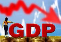 巴西今年第一季度GDP环比下跌
