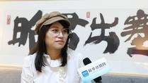 张筱真:《昭君出塞》用丰富的传统音乐元素表现中国文化