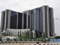 2019年5月尼日利亚中央银行制造业采购经理指数为57.8%