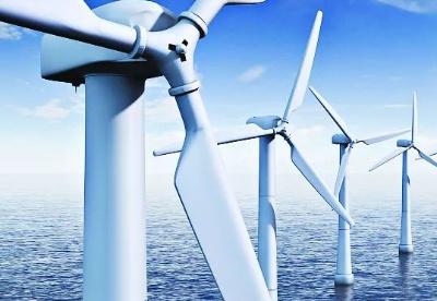 欧洲海上风电开发研究与思考