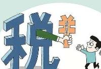 两部门明确集成电路设计企业和软件企业税收优惠政策