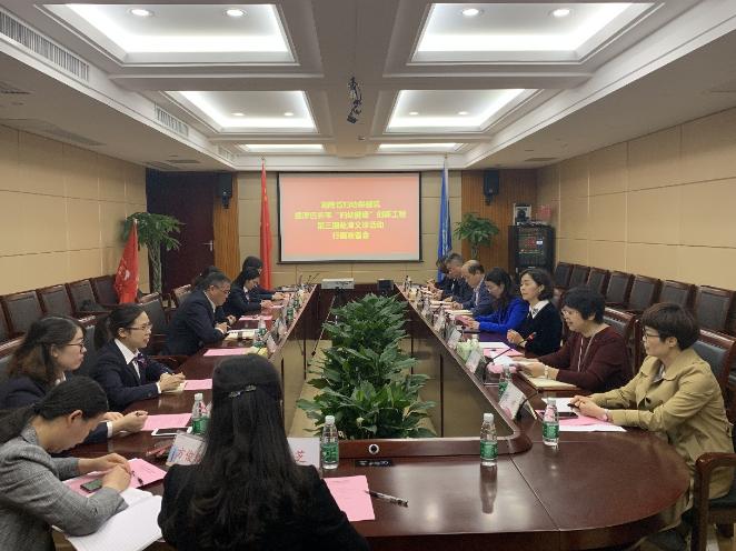中国援津巴布韦妇幼健康创新工程项目第三期义诊启动