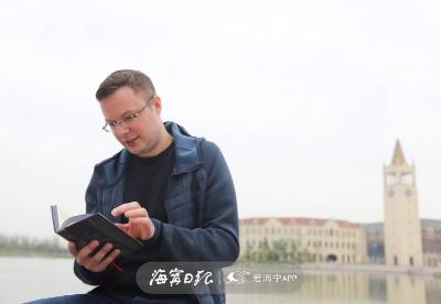 他是浙大海宁国际校区留学生,爱看《西游记》、偶像是孙悟空