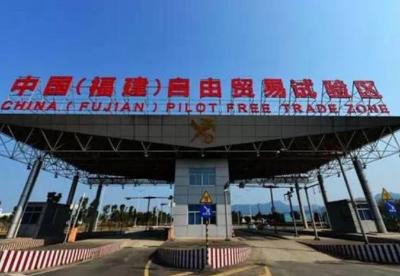 2019年上半年福建省进出口总值快速增长6.8%