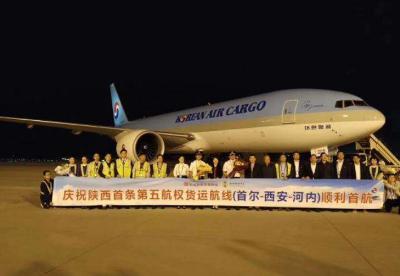 陕西首条第五航权航线首尔-西安-河内成功首航