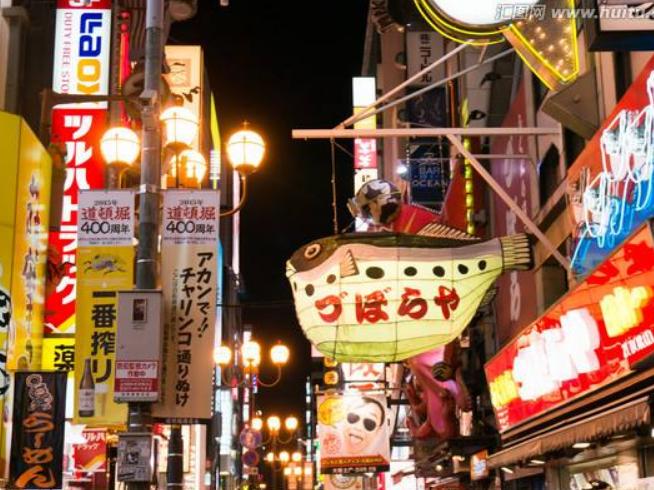 日本2018财年经常项目盈余5年来首降