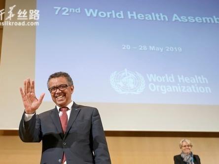 世界卫生大会开幕  聚焦全民健康覆盖