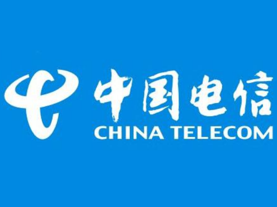 中国电信全面下调互联网专线标准资费