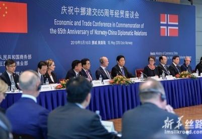 综述:中挪企业家期待扩大和深化经贸合作