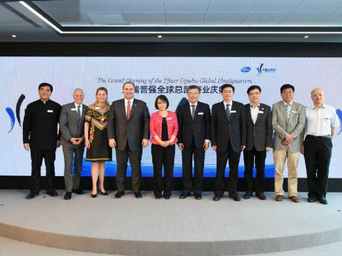跨国药企首次在中国设立全球总部