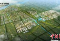 北京大兴国际机场临空经济区首批招商项目对外发布