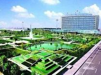 国务院关于推进国家级经济技术开发区创新提升打造改革开放新高地的意见
