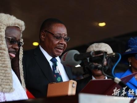 马拉维连任总统穆塔里卡宣誓就职