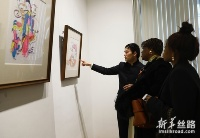 """""""中国旅游文化周""""在布鲁塞尔启幕"""