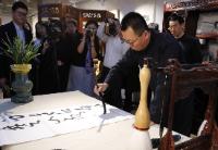 """以文化相通为切口  以民心相通为目标——首尔中国文化中心推动中国文化""""走出去"""""""