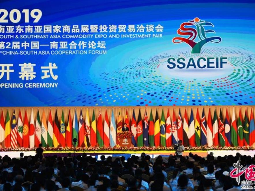 """从2019商洽会看中国市场:深化开放""""赋能""""区域合作"""