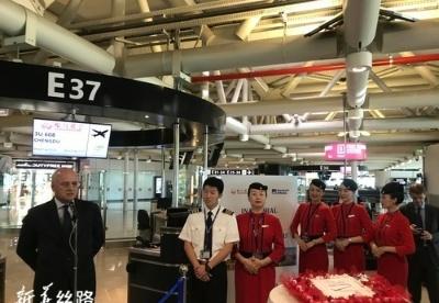 四川航空开通成都直飞罗马航线