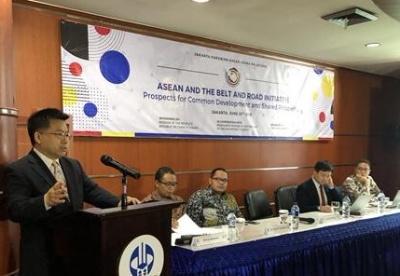 """""""一带一路""""与东盟发展研讨会在雅加达举行"""