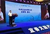 """宜春以文旅产业为核心致力于成为国际知名的""""休闲旅游度假商贸中心"""""""
