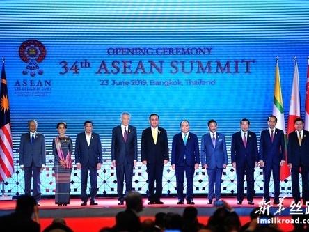 """综述:东盟峰会强调""""为可持续发展推动伙伴关系"""""""