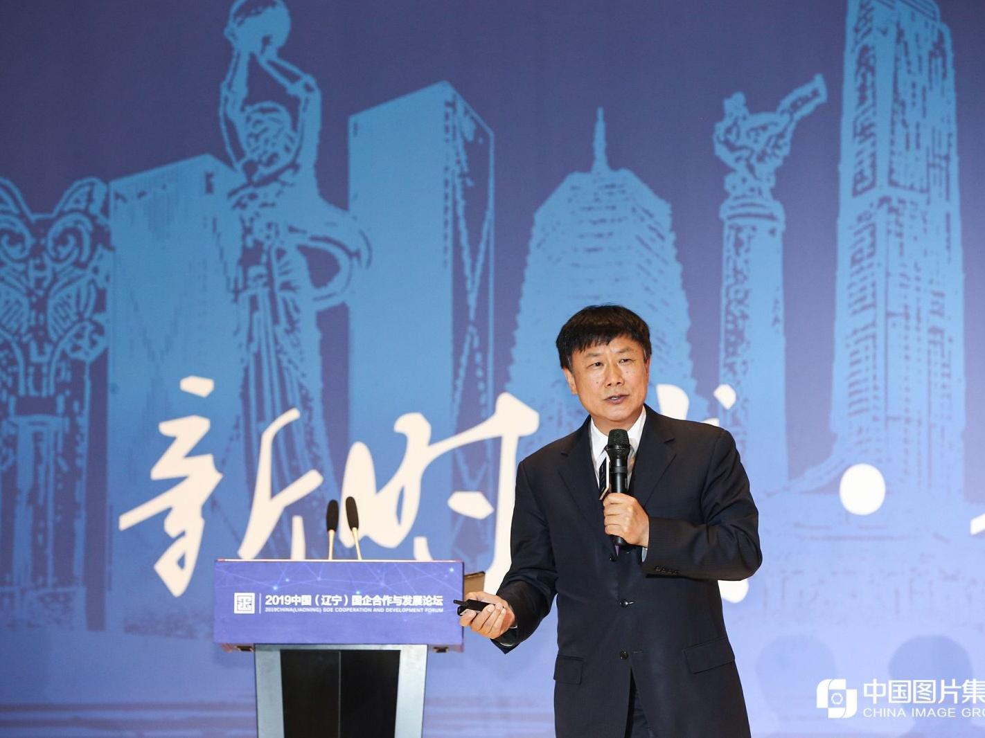 张燕生:辽宁国企要沿着全球产业链、价值链、供应链跃升