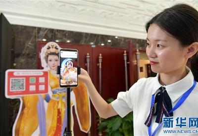 宜春市智慧旅游展示厅 给您不一样的旅游感受