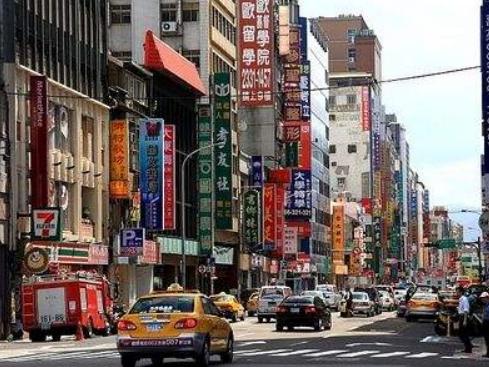 台研究机构预测台湾今年经济增长率降至2.08%