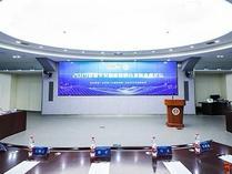 《北京文旅消费大数据报告》出炉 文化产业突破一万亿