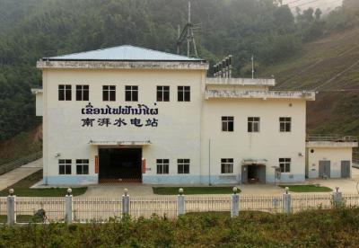 通讯:中国公司带来了医疗队——中老合作水电站在老挝村寨组织体检、义诊