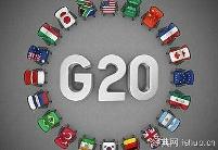 二十国集团(G20)贸易部长会议在日本筑波举行