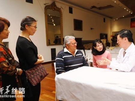 比利时举办中医名家海外行活动