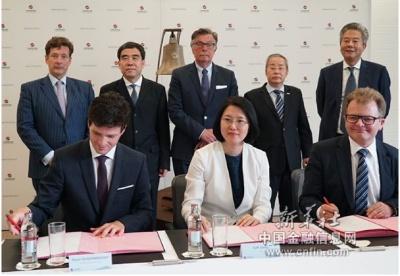 中国建设银行与卢森堡证券交易所签署《合作备忘录》